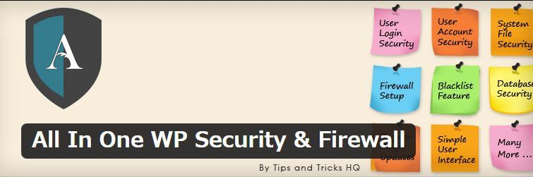 All In One WP Security & Firewall