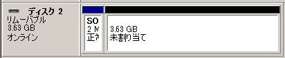 USB-parted