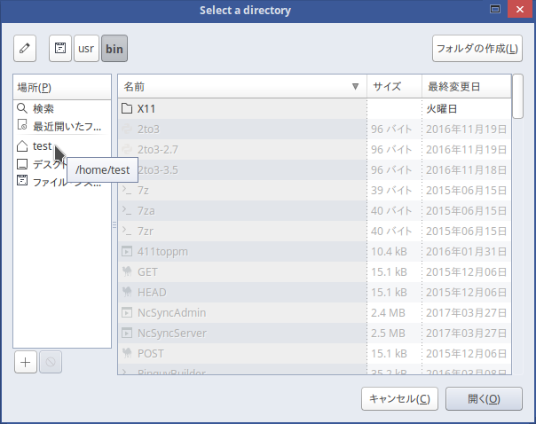 select-home-directory