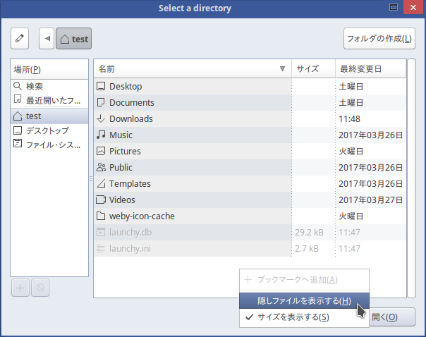 back-to-home-directory