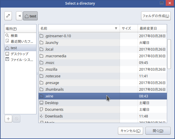 double-click-wine