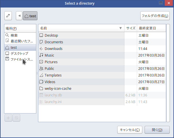select-a-directory