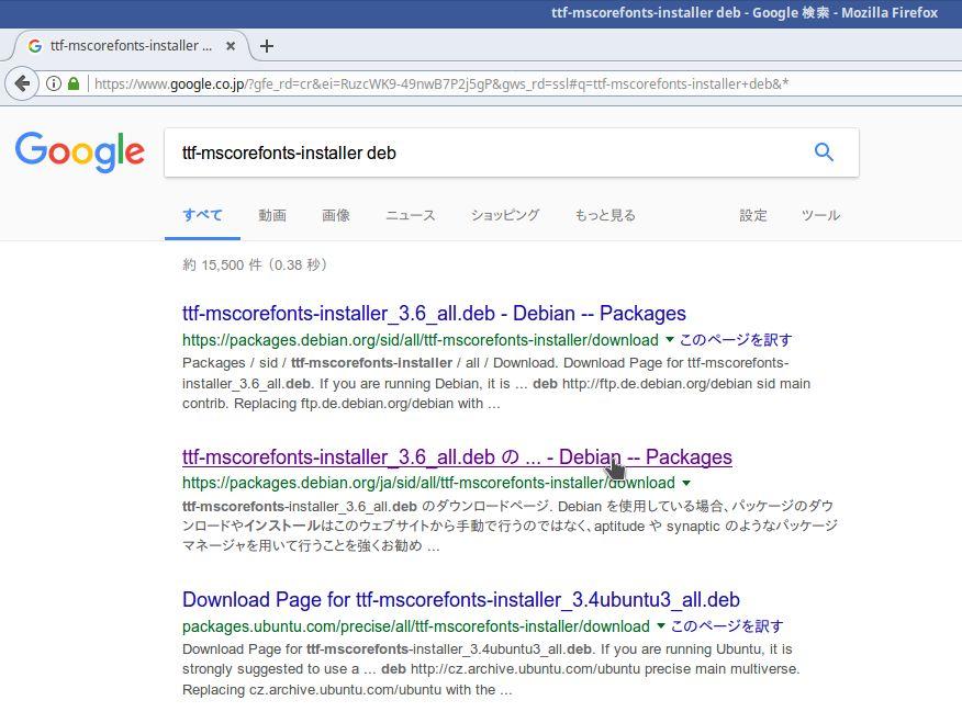 google-ttf-mscorefonts-installer