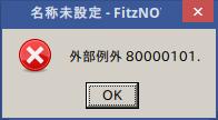 FitzNOTE-error2